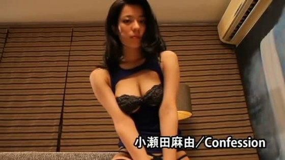 小瀬田麻由 DVD作品ConfessionのFカップハミ乳キャプ 画像40枚 22