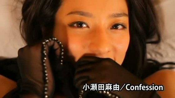 小瀬田麻由 DVD作品ConfessionのFカップハミ乳キャプ 画像40枚 30