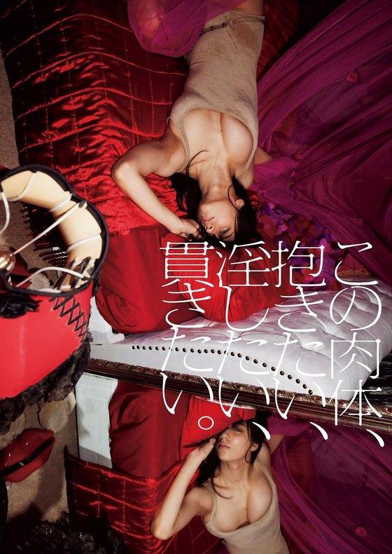 小瀬田麻由 DVD作品ConfessionのFカップハミ乳キャプ 画像40枚 34