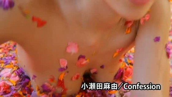 小瀬田麻由 DVD作品ConfessionのFカップハミ乳キャプ 画像40枚 7