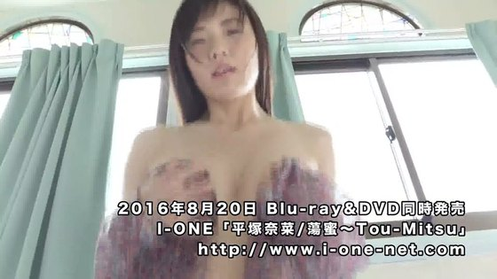 平塚奈菜 蕩蜜のFカップ手ブラハミ乳キャプ 画像43枚 27