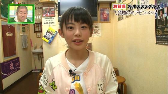 濵咲友菜 ミラモンメシのたこ焼き頬張り顔キャプ 画像30枚 11