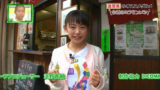 濵咲友菜 ミラモンメシのたこ焼き頬張り顔キャプ 画像30枚 29