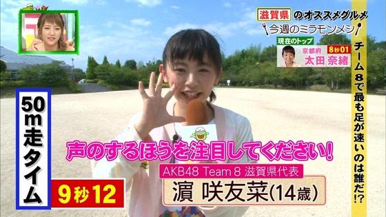 濵咲友菜 ミラモンメシのたこ焼き頬張り顔キャプ 画像30枚 5