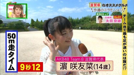 濵咲友菜 ミラモンメシのたこ焼き頬張り顔キャプ 画像30枚 7