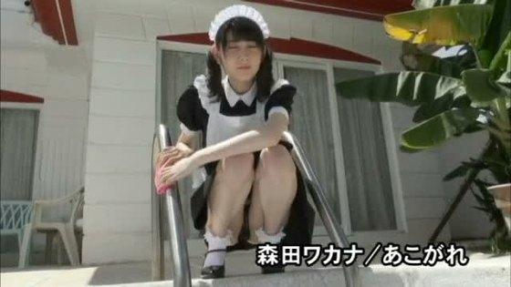 森田ワカナ DVDあこがれの美脚&食い込みキャプ 画像54枚 20