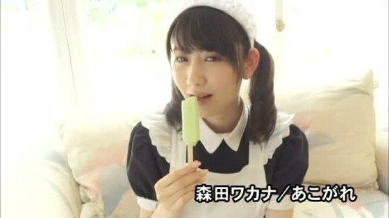 森田ワカナ DVDあこがれの美脚&食い込みキャプ 画像54枚 21