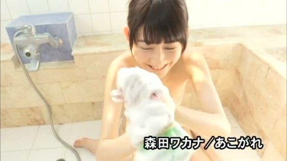森田ワカナ DVDあこがれの美脚&食い込みキャプ 画像54枚 25