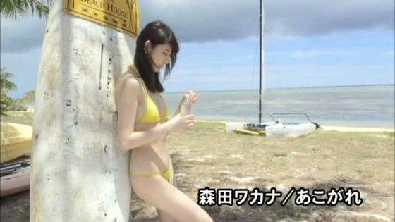 森田ワカナ DVDあこがれの美脚&食い込みキャプ 画像54枚 2