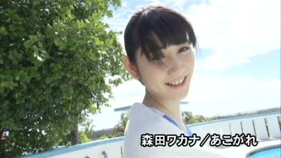 森田ワカナ DVDあこがれの美脚&食い込みキャプ 画像54枚 34