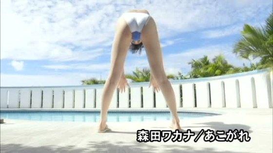 森田ワカナ DVDあこがれの美脚&食い込みキャプ 画像54枚 35