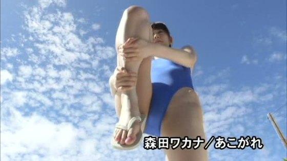 森田ワカナ DVDあこがれの美脚&食い込みキャプ 画像54枚 36