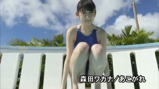 森田ワカナ DVDあこがれの美脚&食い込みキャプ 画像54枚 37