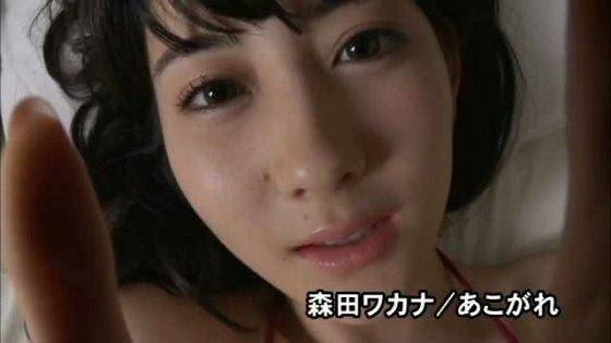 森田ワカナ DVDあこがれの美脚&食い込みキャプ 画像54枚 48