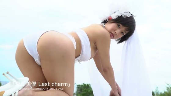 夏江美優 引退作Last charmのGカップ爆乳ハミ乳キャプ 画像32枚 27