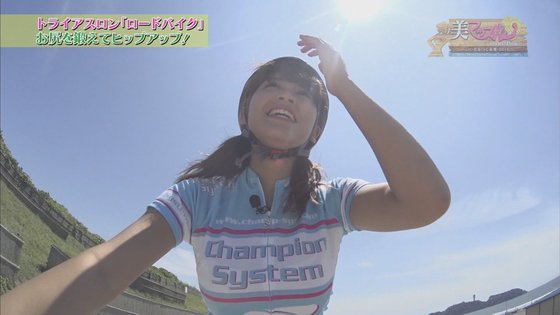 久松郁実 ロードバイクのむっちりお尻と太ももキャプ 画像20枚 10
