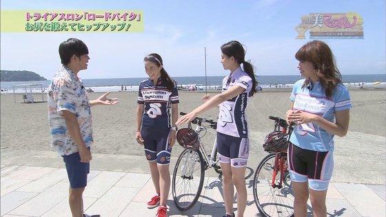 久松郁実 ロードバイクのむっちりお尻と太ももキャプ 画像20枚 2