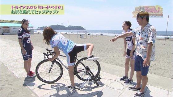 久松郁実 ロードバイクのむっちりお尻と太ももキャプ 画像20枚 4