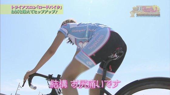 久松郁実 ロードバイクのむっちりお尻と太ももキャプ 画像20枚 7