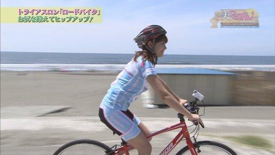 久松郁実 ロードバイクのむっちりお尻と太ももキャプ 画像20枚 9
