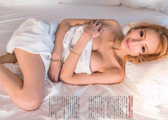 加藤紗里 インスタに投稿した乳輪チラ入浴ヌード 画像25枚 10