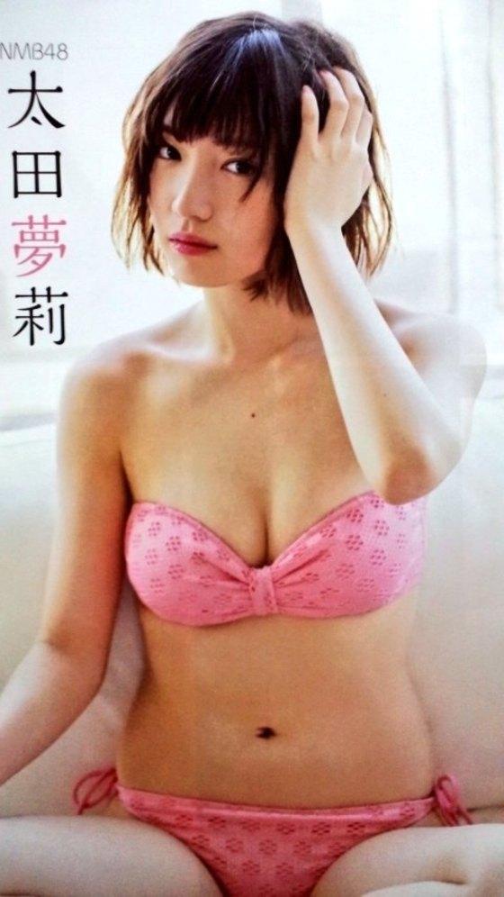 太田夢莉 My Girlの水着姿Dカップ谷間グラビア 画像28枚 19