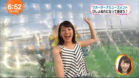 佐藤美希 めざましテレビのFカップ胸チラキャプ 画像21枚 10