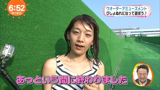 佐藤美希 めざましテレビのFカップ胸チラキャプ 画像21枚 16