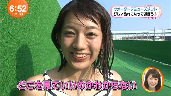 佐藤美希 めざましテレビのFカップ胸チラキャプ 画像21枚 17
