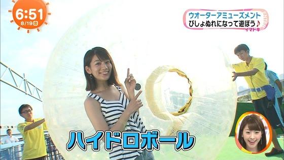 佐藤美希 めざましテレビのFカップ胸チラキャプ 画像21枚 3