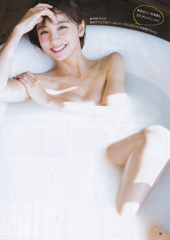 篠田麻里子 インスタで公開した現在のEカップ水着姿 画像10枚 10