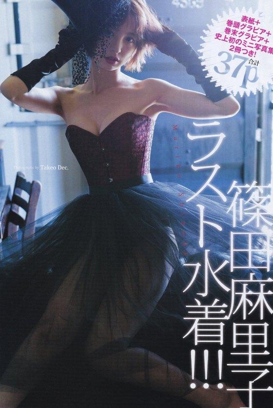 篠田麻里子 インスタで公開した現在のEカップ水着姿 画像10枚 6