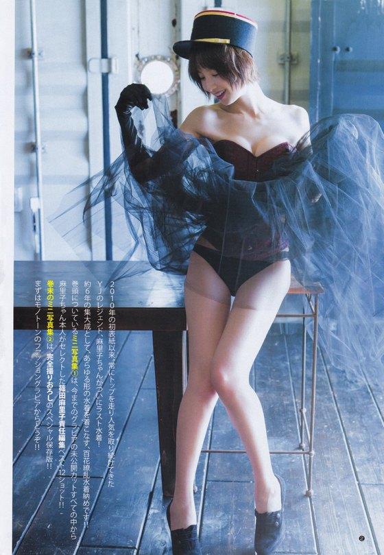 篠田麻里子 インスタで公開した現在のEカップ水着姿 画像10枚 7