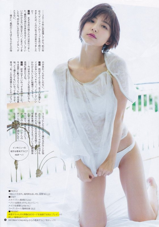 篠田麻里子 インスタで公開した現在のEカップ水着姿 画像10枚 9