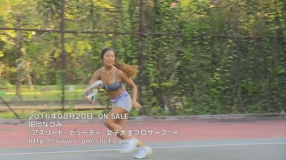 田岡なつみ DVDアスリート・ビューティの日焼け巨乳キャプ 画像30枚 11