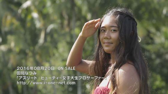 田岡なつみ DVDアスリート・ビューティの日焼け巨乳キャプ 画像30枚 12