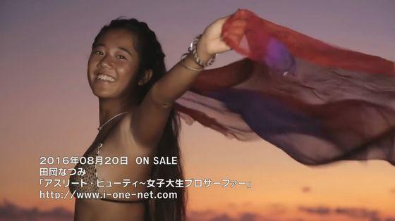 田岡なつみ DVDアスリート・ビューティの日焼け巨乳キャプ 画像30枚 18