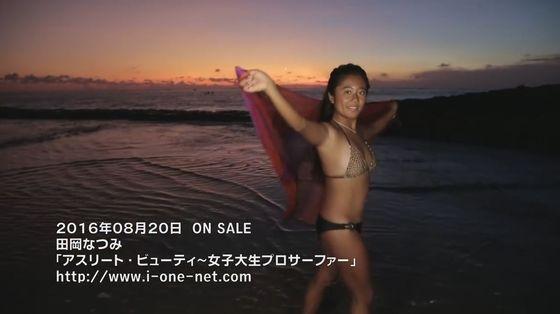 田岡なつみ DVDアスリート・ビューティの日焼け巨乳キャプ 画像30枚 19