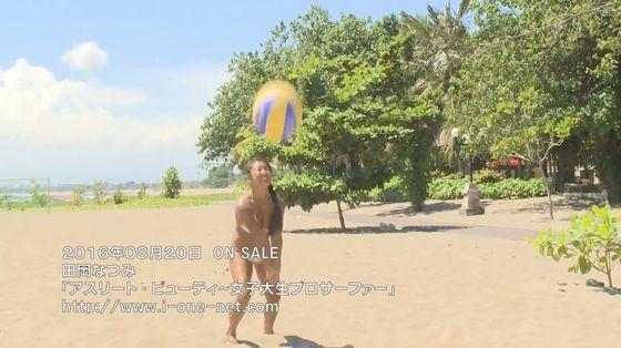 田岡なつみ DVDアスリート・ビューティの日焼け巨乳キャプ 画像30枚 22