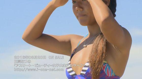 田岡なつみ DVDアスリート・ビューティの日焼け巨乳キャプ 画像30枚 3