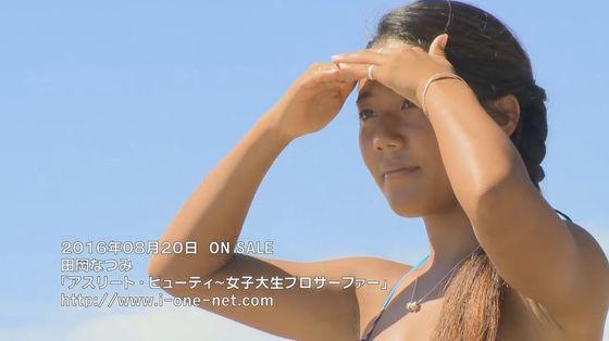 田岡なつみ DVDアスリート・ビューティの日焼け巨乳キャプ 画像30枚 4