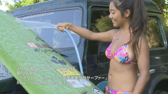 田岡なつみ DVDアスリート・ビューティの日焼け巨乳キャプ 画像30枚 6