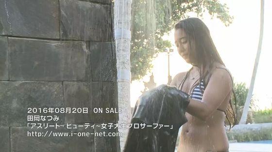 田岡なつみ DVDアスリート・ビューティの日焼け巨乳キャプ 画像30枚 9