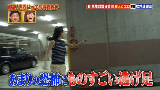 松井珠理奈 ドッキリ企画で披露した生足美脚&太ももキャプ 画像30枚 12