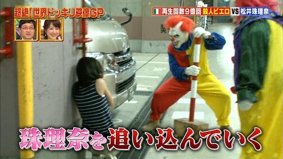 松井珠理奈 ドッキリ企画で披露した生足美脚&太ももキャプ 画像30枚 15