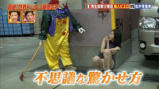 松井珠理奈 ドッキリ企画で披露した生足美脚&太ももキャプ 画像30枚 17