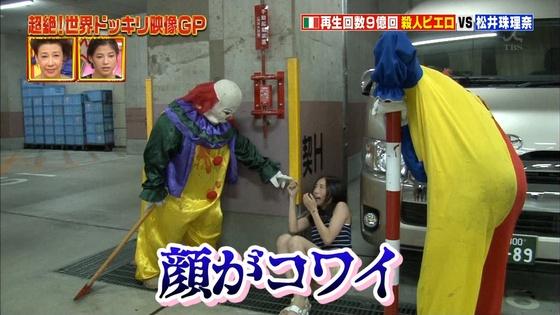 松井珠理奈 ドッキリ企画で披露した生足美脚&太ももキャプ 画像30枚 19