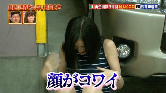 松井珠理奈 ドッキリ企画で披露した生足美脚&太ももキャプ 画像30枚 20