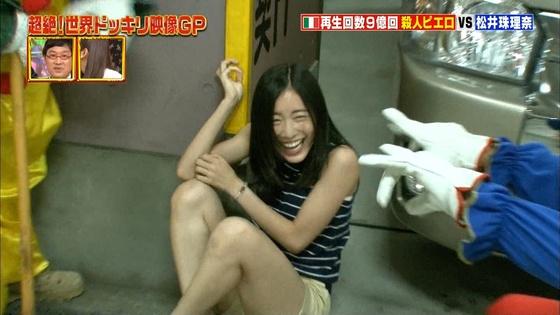 松井珠理奈 ドッキリ企画で披露した生足美脚&太ももキャプ 画像30枚 23