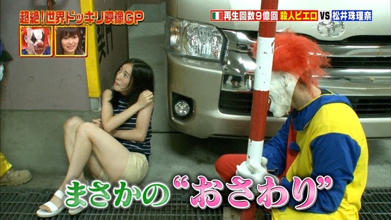松井珠理奈 ドッキリ企画で披露した生足美脚&太ももキャプ 画像30枚 25